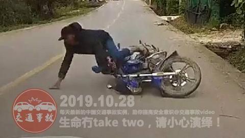中国交通事故20191028:每天最新的车祸实例,助你提高安全意识