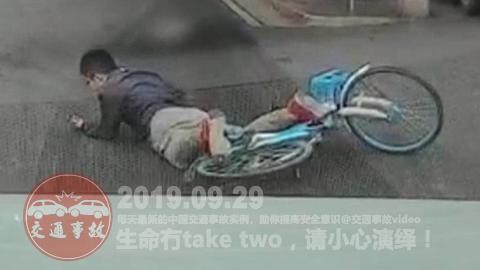 中国交通事故20190929:每天最新的车祸实例,助你提高安全意识