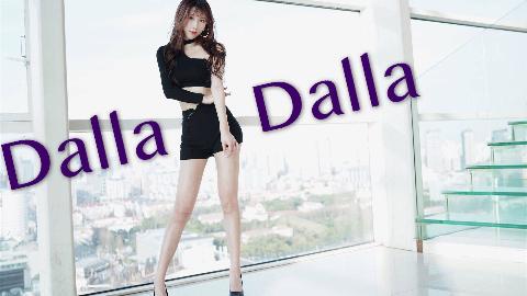【Natsu夏日】ITZY-Dalla Dalla【我和她们不同】