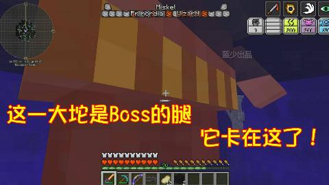我的世界生存日记41:挑战异位Boss!结局让人十分意外