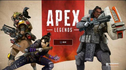 EA的新吃鸡游戏APEX英雄试玩(泰坦陨落吃鸡版)