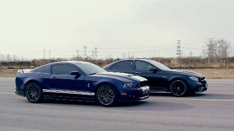 V8力量!AMG E63s 与 Shelby GT500对决赛道,德式冷酷对阵美式狂野!