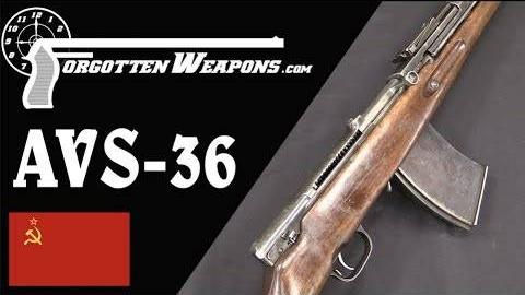 【被遗忘的武器/双语】苏联AVS-36自动步枪彻底剖析