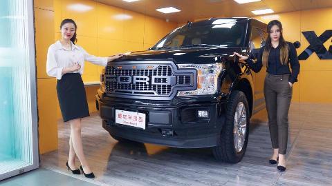 男人的梦想大玩具!19款福特勇猛者全网首发,100万内最霸气SUV?