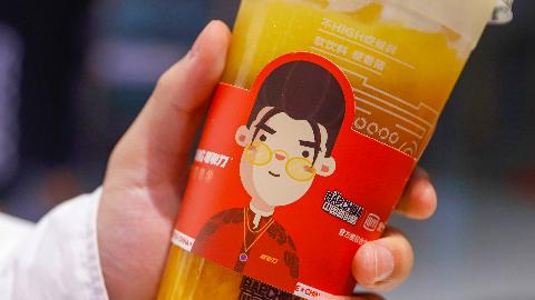 奶茶还有嘻哈文化?吴亦凡和邓紫棋你选哪个?