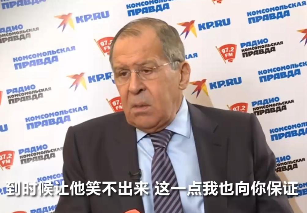 俄外长:波罗申科如果要挑衅 我们会让他笑不出来