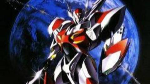 宇宙骑士OVA【上古神物,战斗画风爆炸】