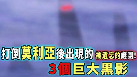 海賊王:打倒莫利亞後出現的3個巨大黑影!被遺忘的謎團!