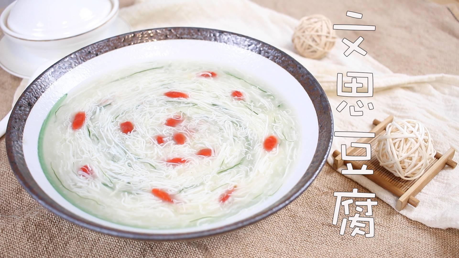 传说中的最考验刀功的文思豆腐,普通人能切成什么样?