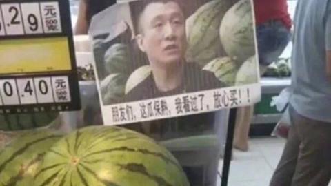 孙红雷买西瓜偶遇刘华强表情包,幽默调侃:尴尬了