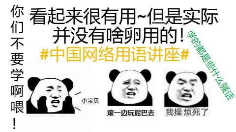 日本网友:为什么中国网友表情包都这么沙雕亚子???