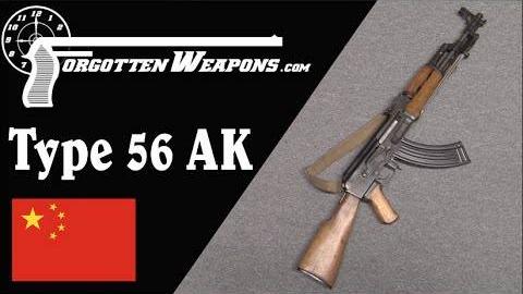 【被遗忘的武器/双语】中国56式冲锋枪历史介绍/靶场试射