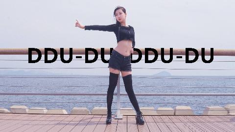 【多尔】DU-DDU DU-DDUBLACKPINK;