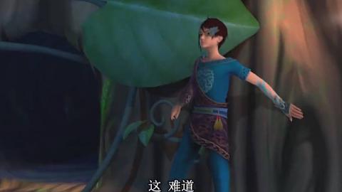 《精灵梦叶罗丽》小伙伴们一路在找王默,大树一直在监视