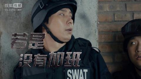 【幽默影视合集】山贼打劫,警察扫黑,官员办事,到点了全下班不干了!!
