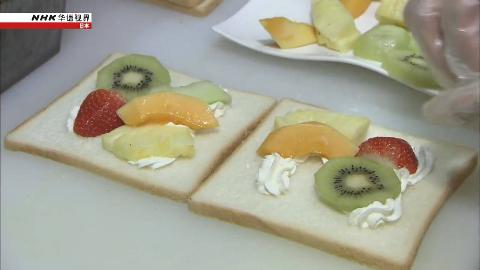 纪录片.NHK.京都之美.京都的面包文化:进取精神孕育的美味.2019