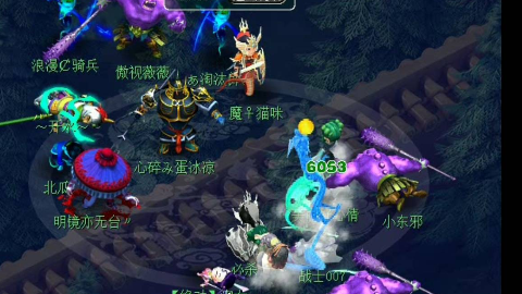 梦幻西游2013年经典服战,用一只逃跑两次的雾中仙翻盘