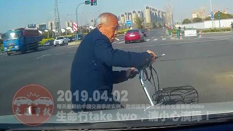 中国交通事故20190402:每天最新的车祸实例,助你提高安全意识!