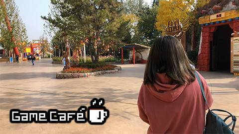 【游戏咖啡馆】北京之行