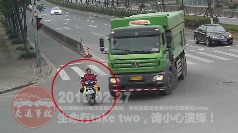 中国交通事故20190227:每天最新的车祸实例,助你提高安全意识!