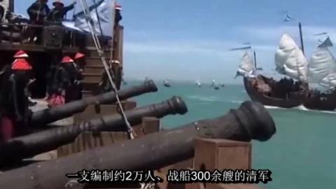 7月8日施琅率领大军开始收复台湾战役:萨沙历史上的今天
