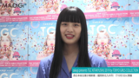 假面骑士01女主伊兹(鹤岛乃爱)采访视频