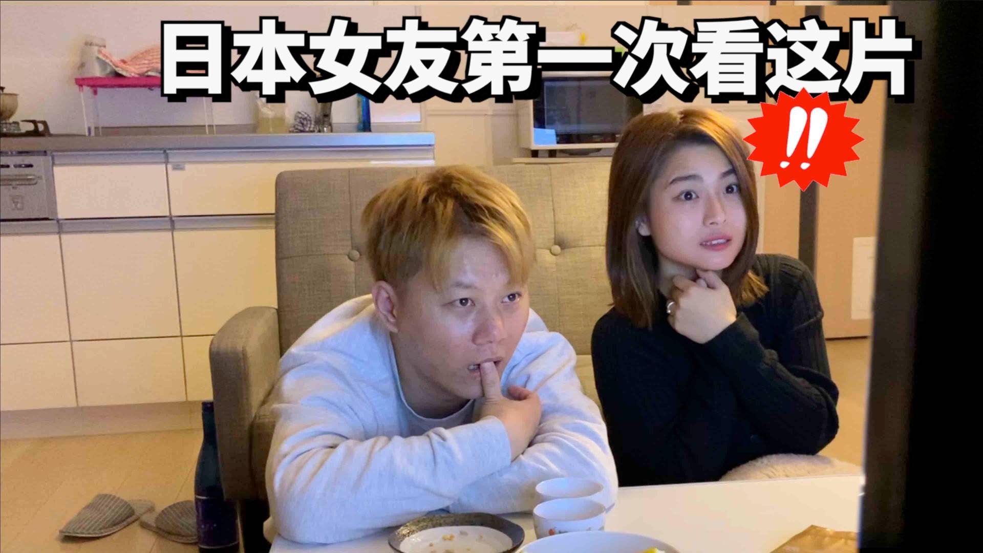 小伙大晚上带日本女友去租碟看片,结果女友的反应亮了!你的女友也这样?