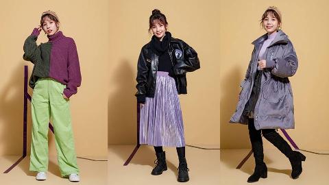 解码神秘又高贵的紫色系搭配,这样穿你就是时髦精!