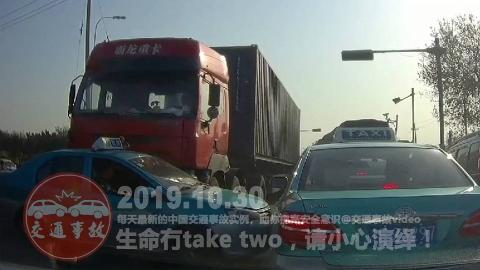 中国交通事故20191030:每天最新的车祸实例,助你提高安全意识