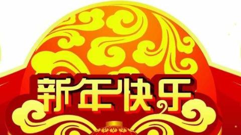 【下路军训UZI】电竞俱乐部第五期《ACFUN对战RNG最终章》