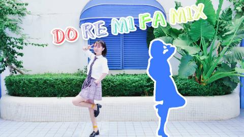【稀饭】-和大家一起跳舞!-DO RE MI FA MIX!【生日作】