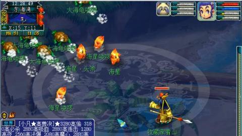梦幻西游:10级小号拿神秘石无级别武器闯东海湾,把大海龟气跑了