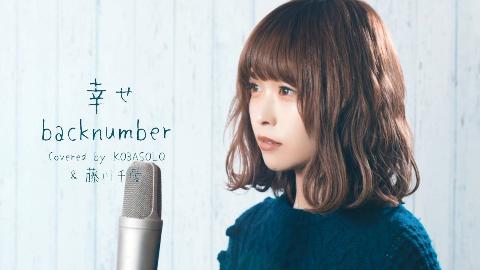一日歌的「本周听什么」藤川千愛-PLUSONICA-GIRLFRIEND-MindaRyn