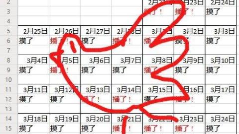 [阿苇录播] 20190328 人间不值得 丢人摸鱼两天