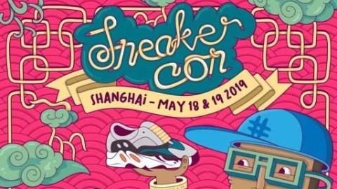 【ITAKE】Sneaker con首日游