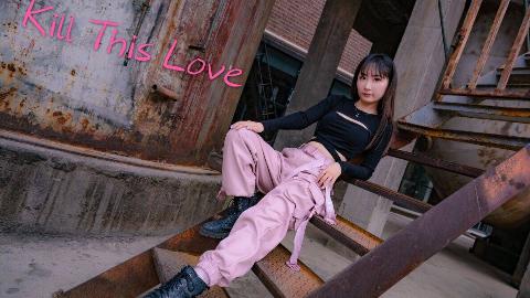 【吉祥物泡芙】521快乐~Kill This Love~新增竖屏版本~