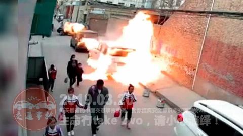 中国交通事故20190320:每天最新的车祸实例,助你提高安全意识!