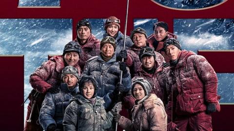电影《攀登者》北京特别首映礼视频
