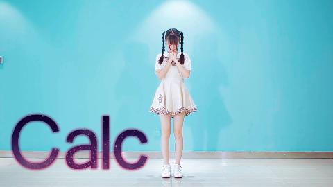 【浅柠】Calc.◆要不要跟我一起去玩吖!!~ヾ(●´∇`●)ノ