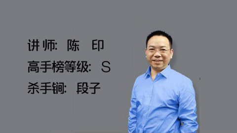 2019二建法规——陈印(高清)完结