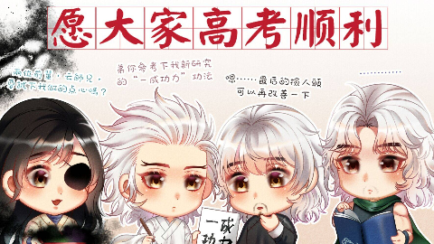 清风】风云3第27期 琴曲之战