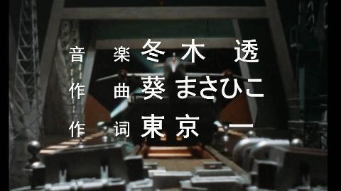 【手工自制】艾斯OP写实版!