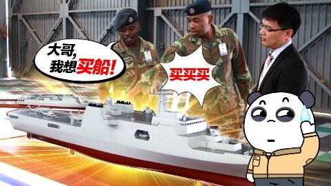 【点兵1062】中国军工又抢韩国人饭碗?一个大单近5亿美元归咱们了!