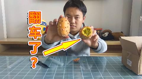 """四川小伙买来两个""""火参果""""不会吃,网友:怕是个傻子吧!"""