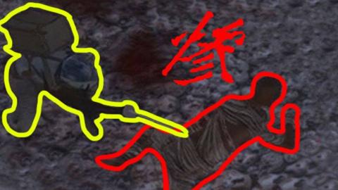 【王老菊】奴隶阿飞的励志人生03