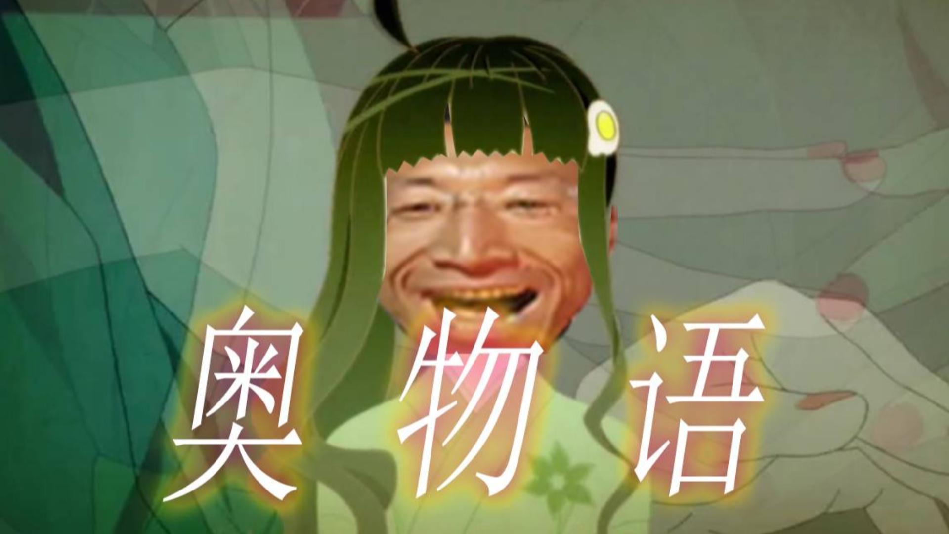 【奥利给】白金disco