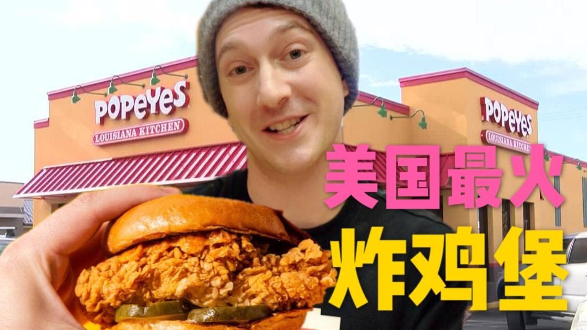 试吃美国史上最火汉堡,全美人民疯抢!真那么好吃吗?