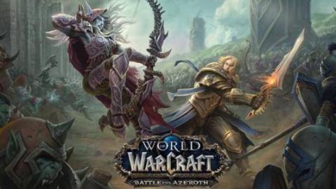 魔兽世界8.0总览