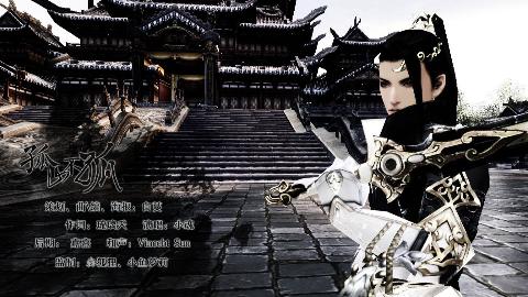 【小魂】孤山不孤【剑网三藏剑同人原创】