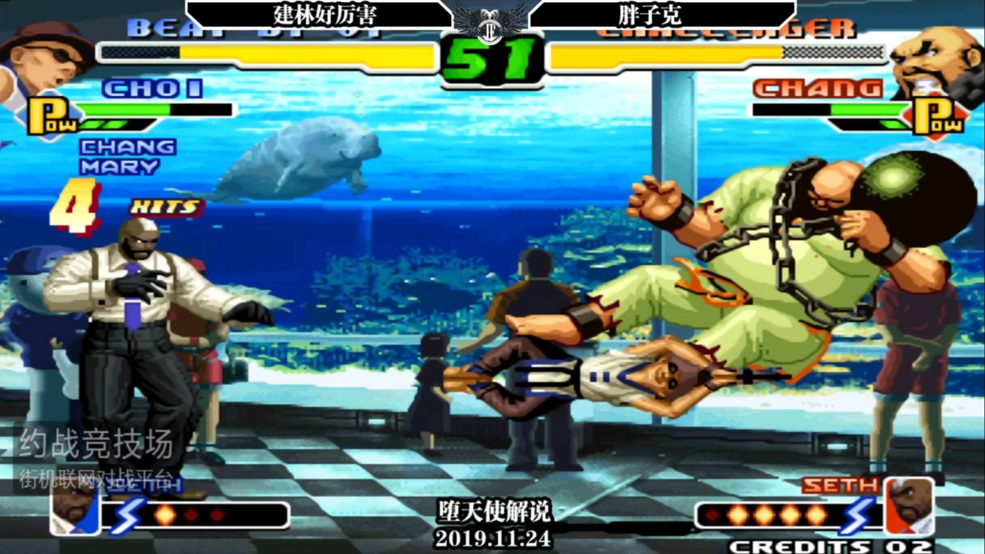 拳皇2000 建林猴子打出无敌飞刺,对手被吊打的毫无还手之力